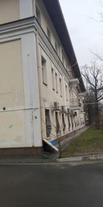 Нежилое помещение, Стрыйская, Киев, R-14829 - Фото 8