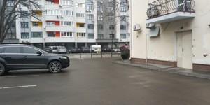 Нежилое помещение, Стрыйская, Киев, R-14829 - Фото 9