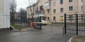 Нежилое помещение, Стрыйская, Киев, R-14829 - Фото 10