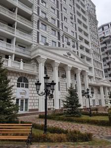 Квартира Максимовича Михаила (Трутенко Онуфрия), 26, Киев, P-26431 - Фото