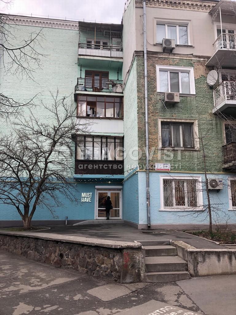 Нежилое помещение, Винниченко Владимира (Коцюбинского Юрия), Киев, H-43633 - Фото 3