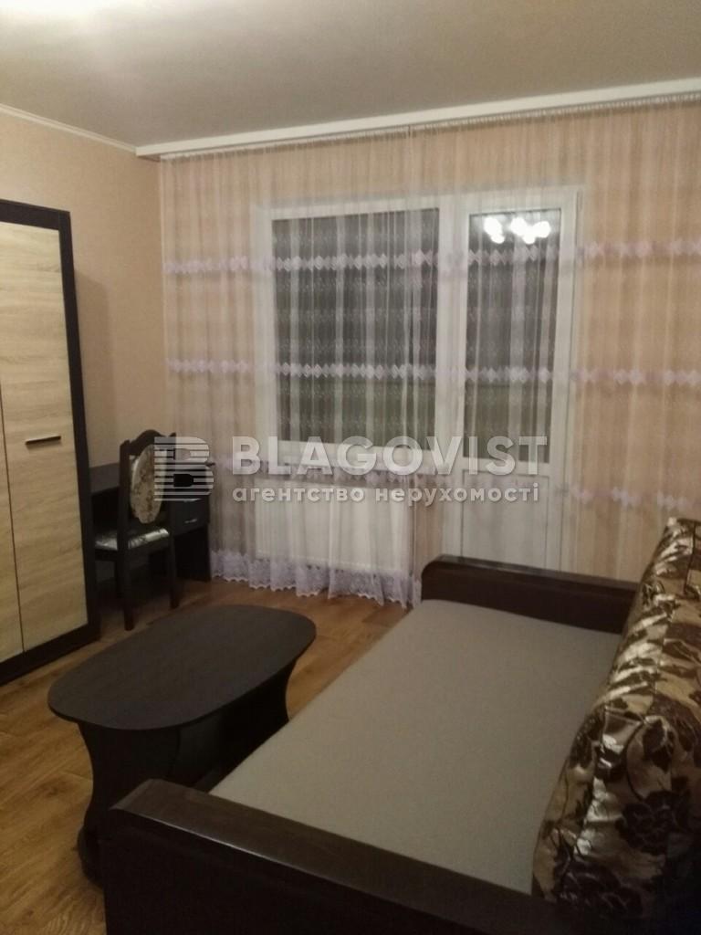 Квартира H-43840, Глушкова Академика просп., 9е, Киев - Фото 1
