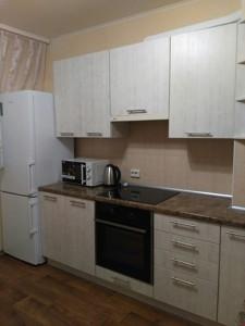 Квартира H-43840, Глушкова Академика просп., 9е, Киев - Фото 14