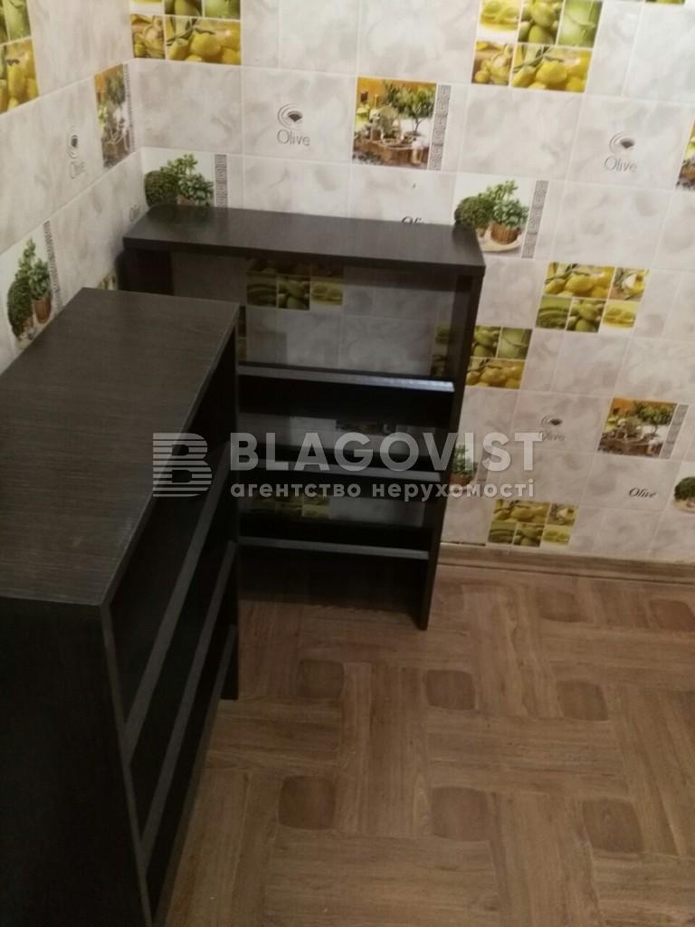 Квартира H-43840, Глушкова Академика просп., 9е, Киев - Фото 20