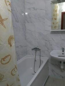 Квартира H-43840, Глушкова Академика просп., 9е, Киев - Фото 17