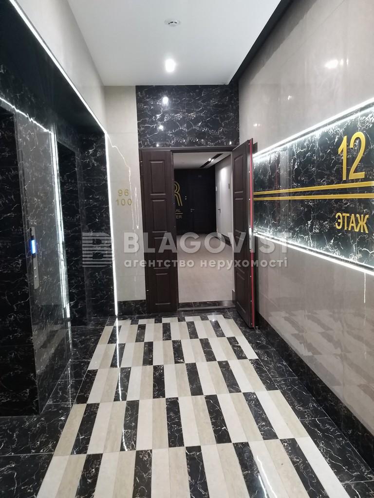 Квартира H-43847, Саксаганского, 37к, Киев - Фото 30