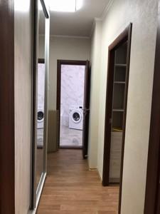 Квартира Ломоносова, 85б, Киев, Z-495091 - Фото3
