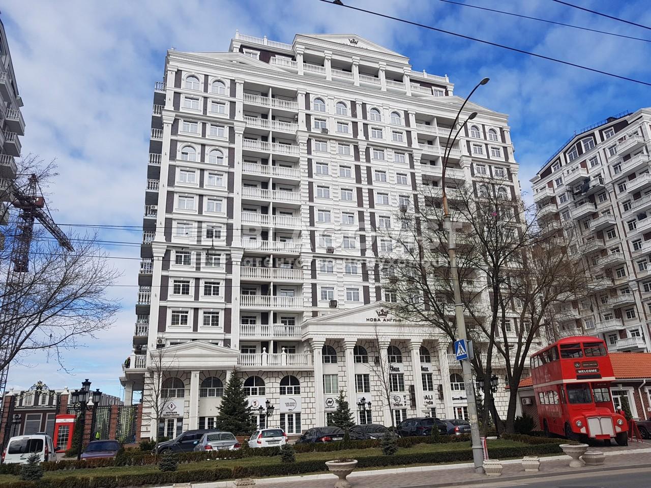 Квартира C-109231, Максимовича Михаила (Трутенко Онуфрия), 26, Киев - Фото 4