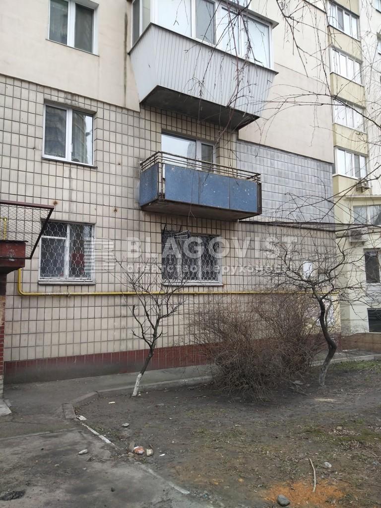 Квартира A-108991, Голосіївський проспект (40-річчя Жовтня просп.), 25, Київ - Фото 2