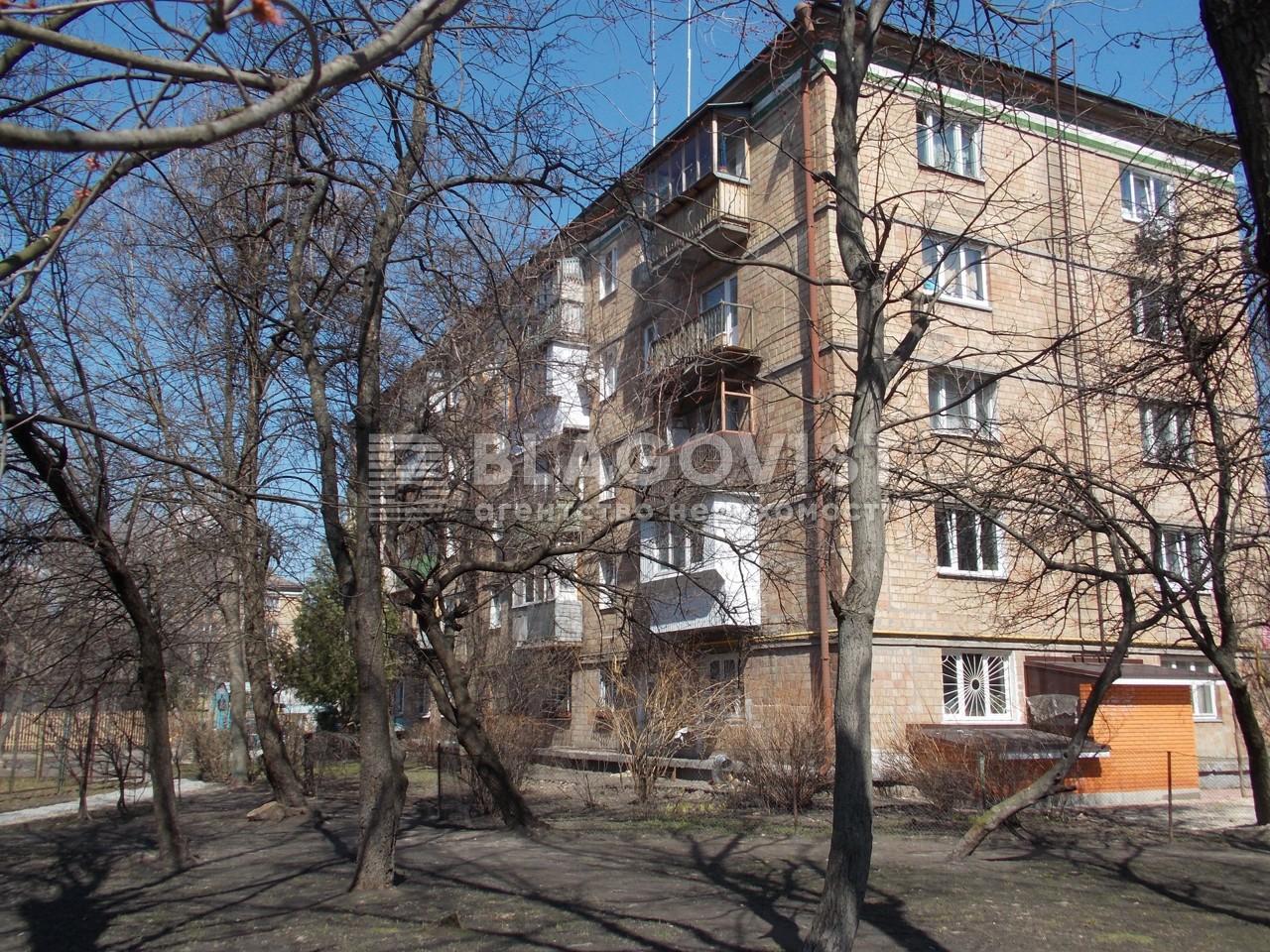 Нежилое помещение, P-25660, Чоколовский бул., Киев - Фото 1