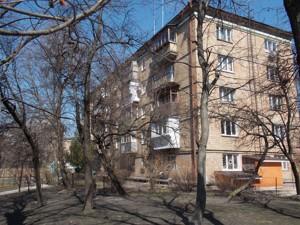Нежилое помещение, Чоколовский бул., Киев, P-25660 - Фото