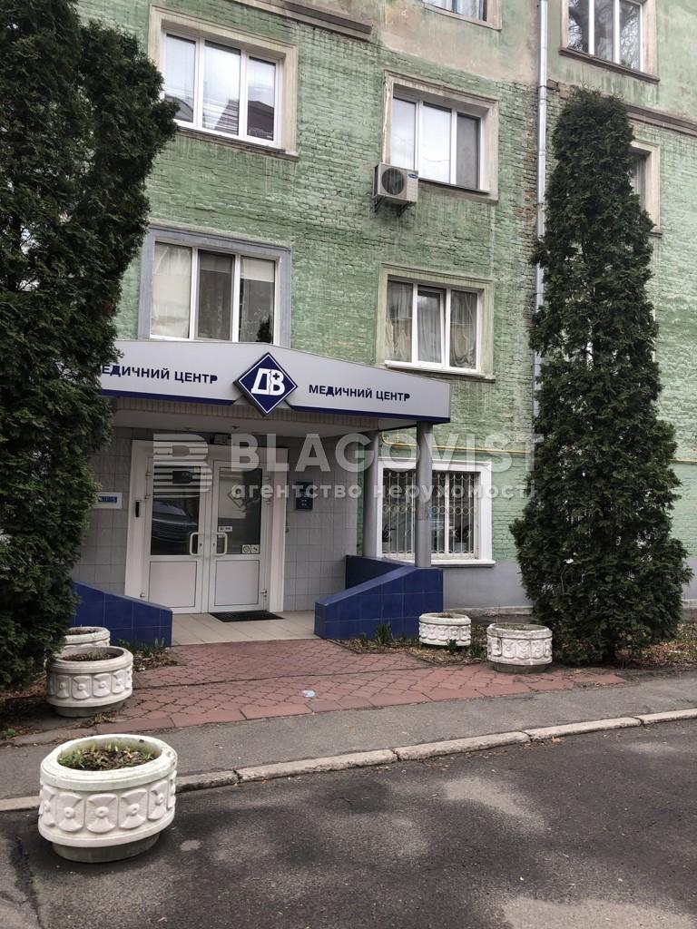 Нежилое помещение, Винниченко Владимира (Коцюбинского Юрия), Киев, H-43633 - Фото 15