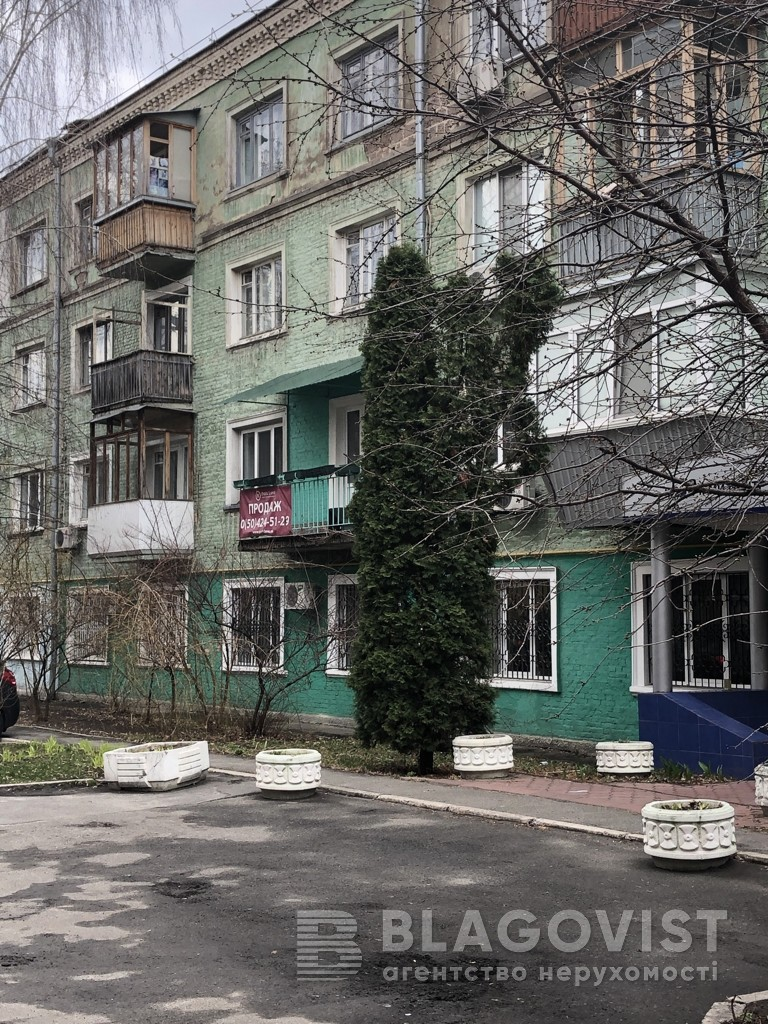 Нежилое помещение, Винниченко Владимира (Коцюбинского Юрия), Киев, H-43633 - Фото 16
