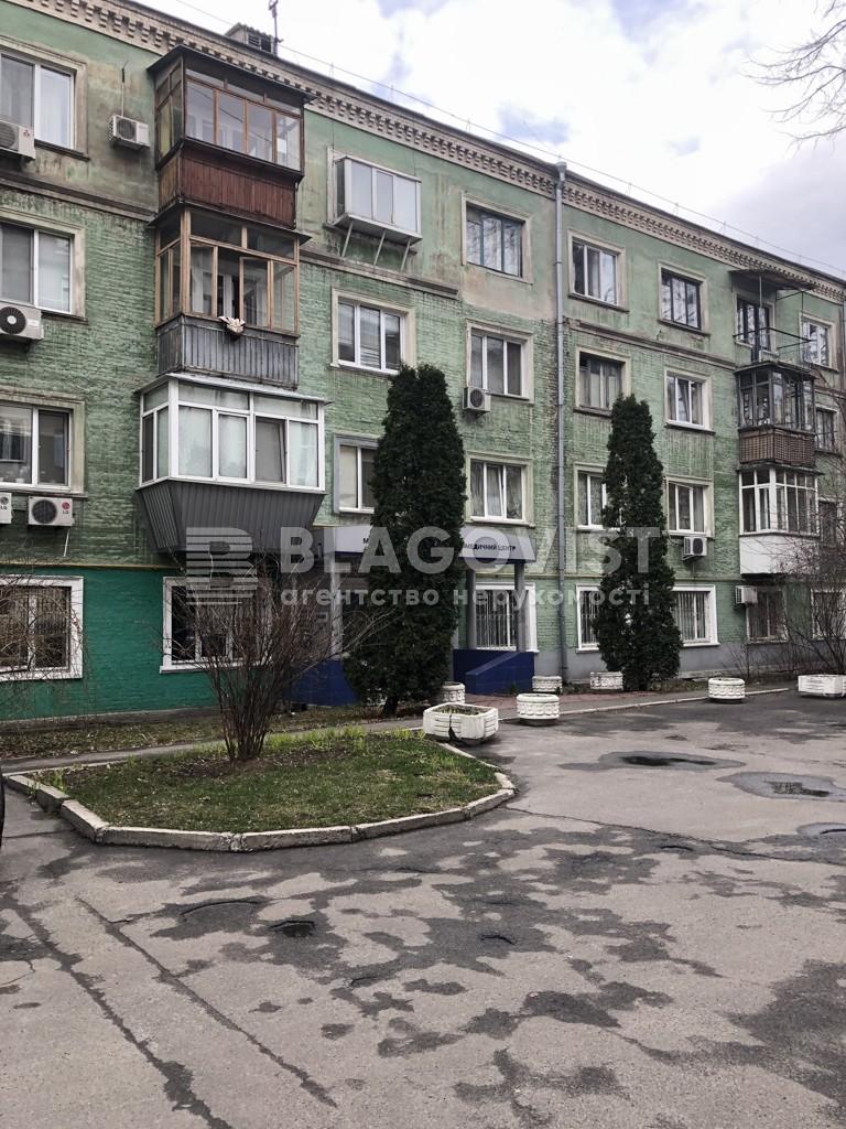 Офис, M-32763, Винниченко Владимира (Коцюбинского Юрия), Киев - Фото 4