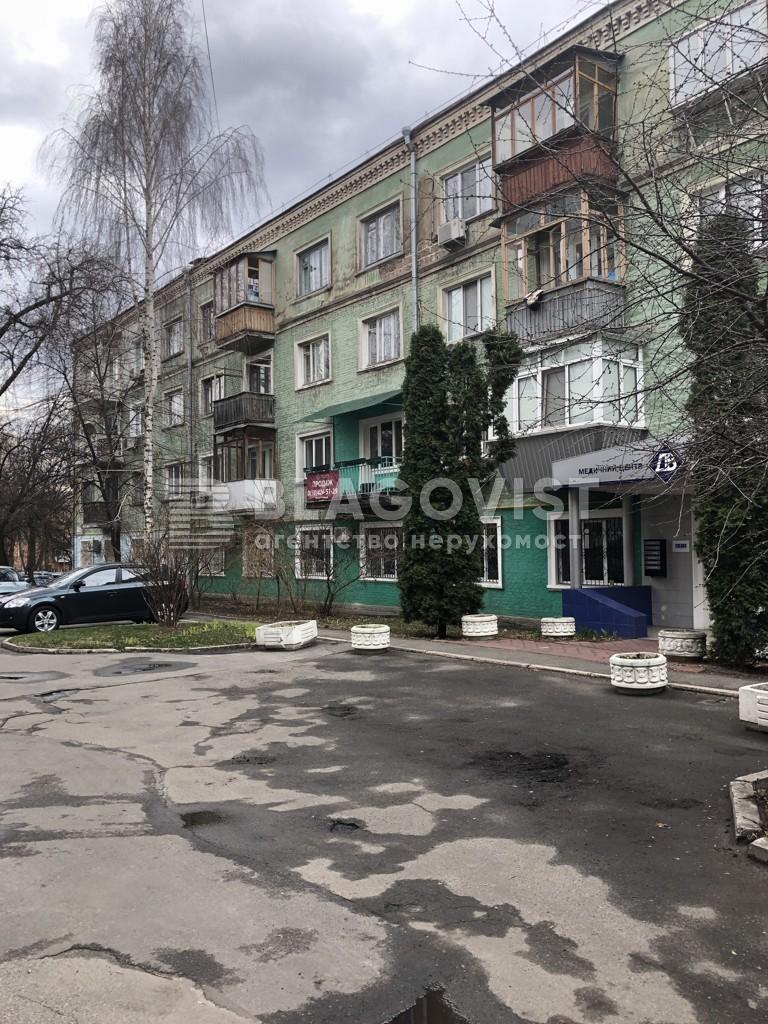 Нежилое помещение, Винниченко Владимира (Коцюбинского Юрия), Киев, H-43633 - Фото 20