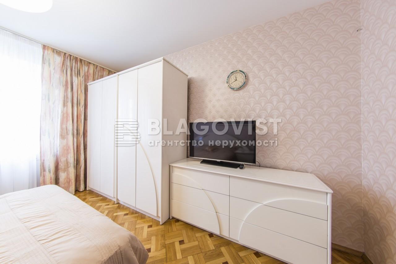 Квартира R-23689, Гмыри Бориса, 5, Киев - Фото 11
