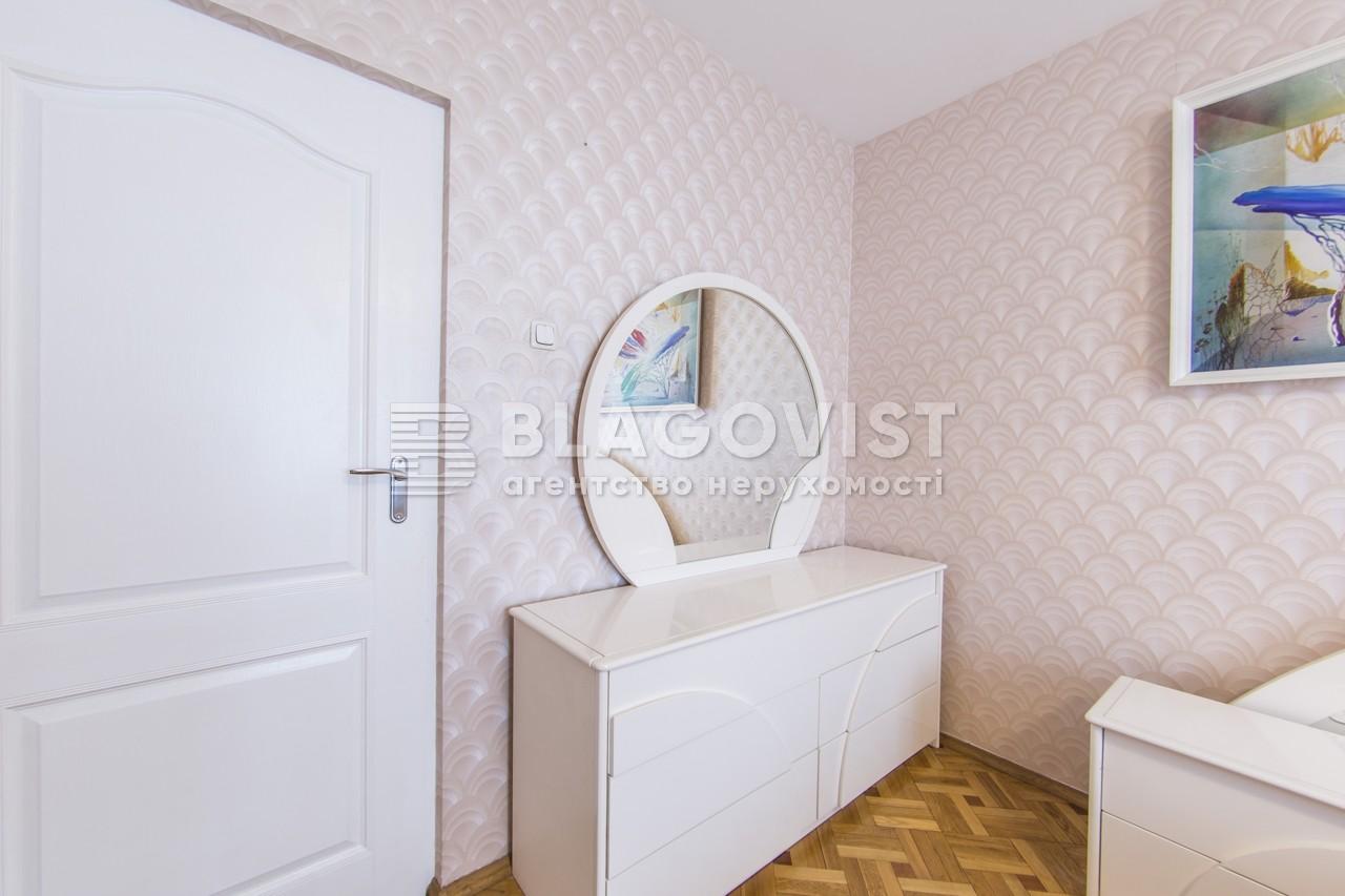 Квартира R-23689, Гмыри Бориса, 5, Киев - Фото 12