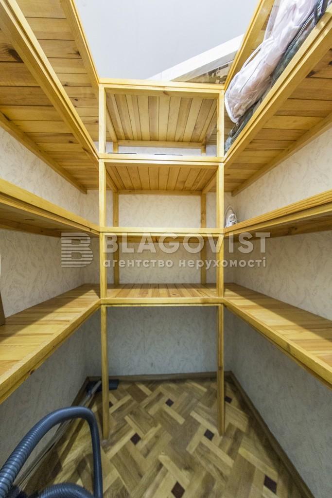 Квартира R-23689, Гмыри Бориса, 5, Киев - Фото 25