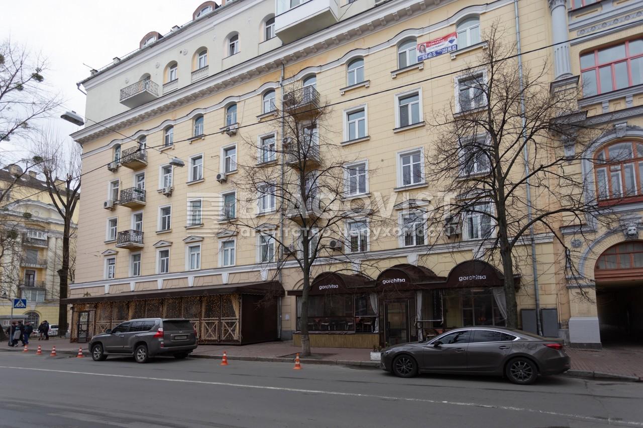 Нежилое помещение, H-43861, Орлика Филиппа, Киев - Фото 1