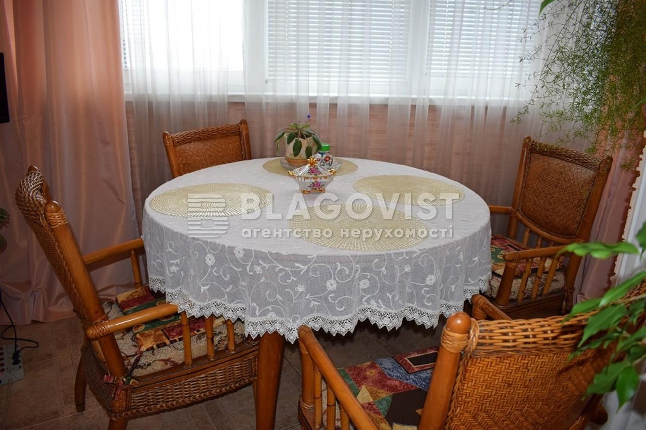 Квартира E-38291, Коласа Якуба, 2, Киев - Фото 15
