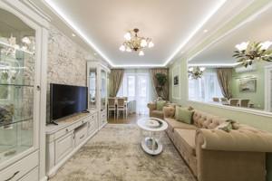 Квартира Франка Івана, 3, Київ, Z-363044 - Фото