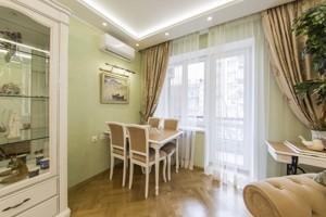 Квартира Франко Ивана, 3, Киев, Z-363044 - Фото 6