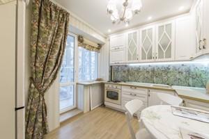 Квартира Франко Ивана, 3, Киев, Z-363044 - Фото 16