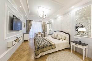 Квартира Франко Ивана, 3, Киев, Z-363044 - Фото 12