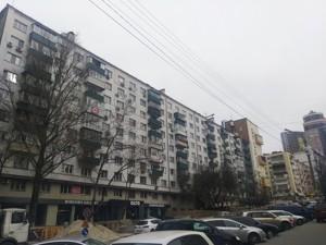 Квартира Володимиро-Либідська, 16, Київ, Z-587163 - Фото1