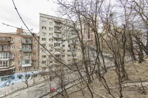 Квартира Франко Ивана, 3, Киев, Z-363044 - Фото 32