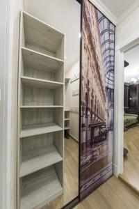 Квартира Франко Ивана, 3, Киев, Z-363044 - Фото 22