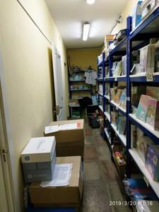 Магазин, Пестеля Павла, Киев, R-4310 - Фото 12