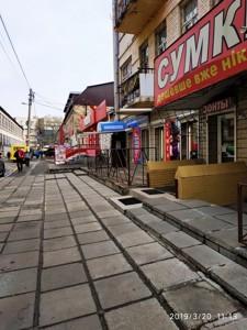 Магазин, Пестеля Павла, Киев, R-4310 - Фото 13