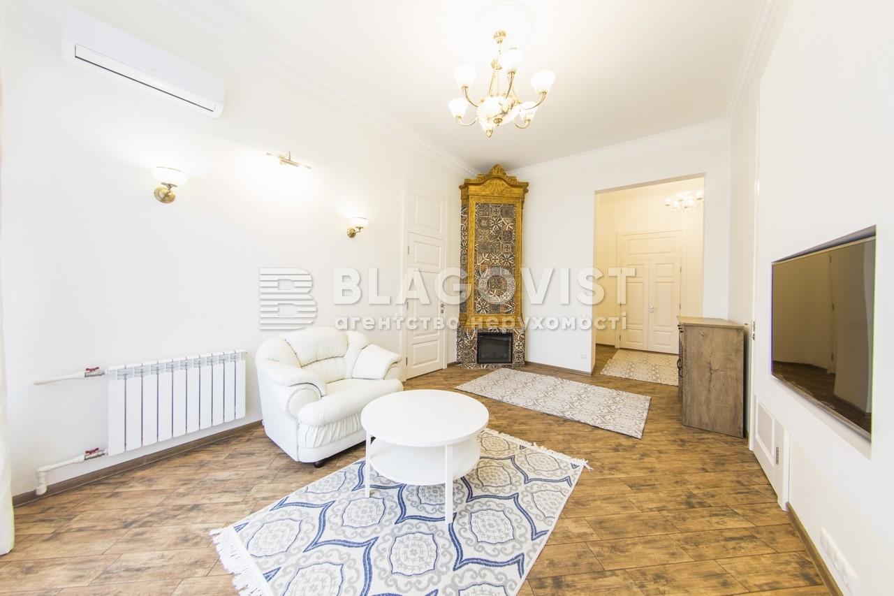 Квартира C-106128, Котарбінського Вільгельма (Кравченка М.), 21, Київ - Фото 1