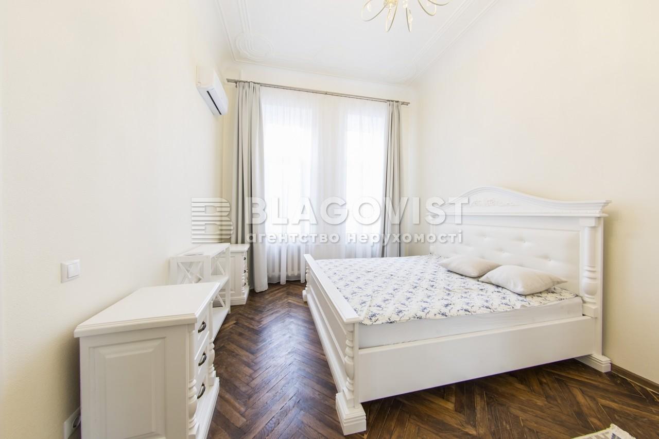 Квартира C-106128, Котарбінського Вільгельма (Кравченка М.), 21, Київ - Фото 18