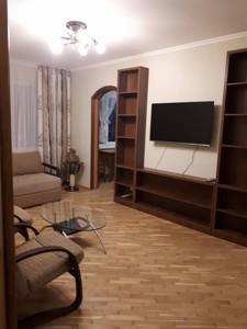 Квартира Лятошинського, 26а, Київ, Z-301191 - Фото