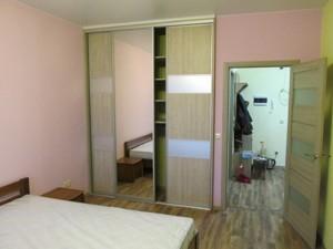Квартира Юнацька, 19, Київ, Z-502670 - Фото 6