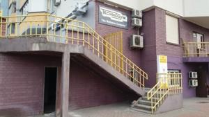Нежилое помещение, Здолбуновская, Киев, R-24863 - Фото3