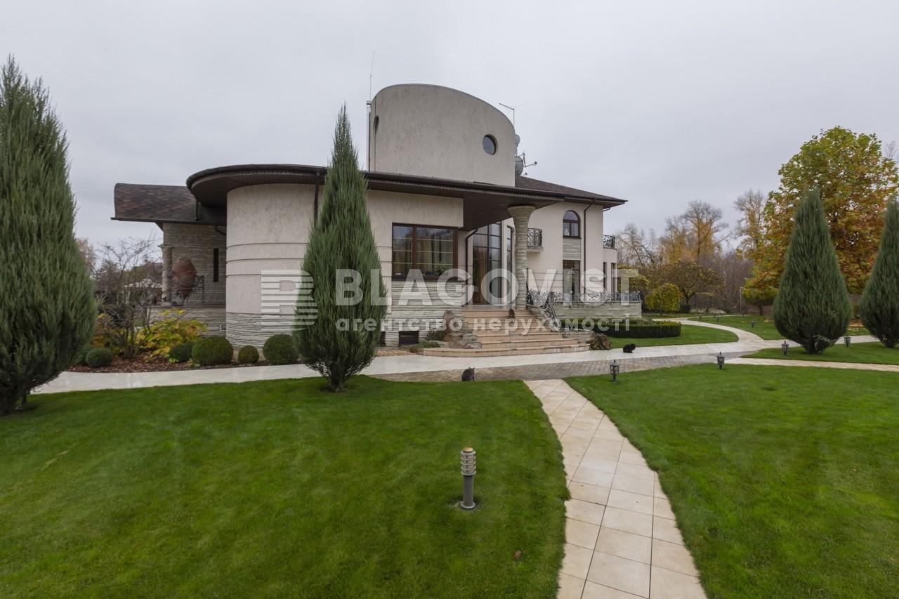 Дом D-34825, Вишенки - Фото 4