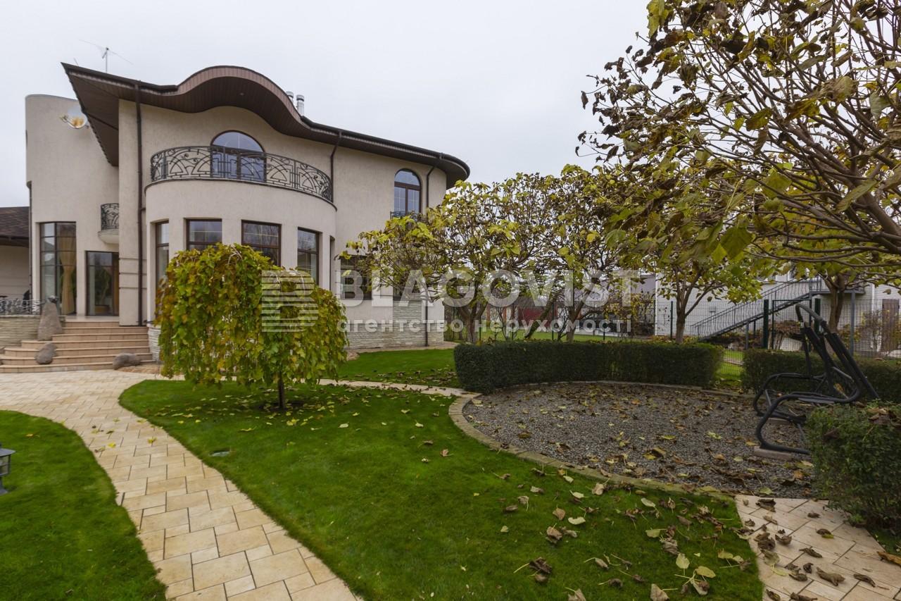 Дом D-34825, Вишенки - Фото 16