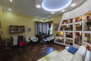 Дом D-34825, Вишенки - Фото 28