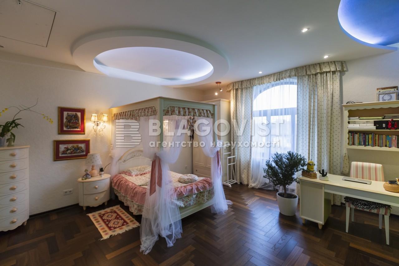 Дом D-34825, Вишенки - Фото 36