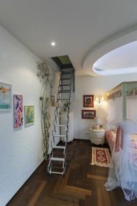 Будинок Вишеньки, D-34825 - Фото 35