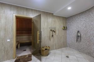 Будинок Вишеньки, D-34825 - Фото 40