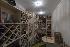 Дом Вишенки, D-34825 - Фото 48