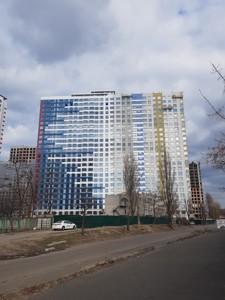 Квартира Сверстюка Євгена (Раскової Марини), 4 корпус 2, Київ, D-35185 - Фото3