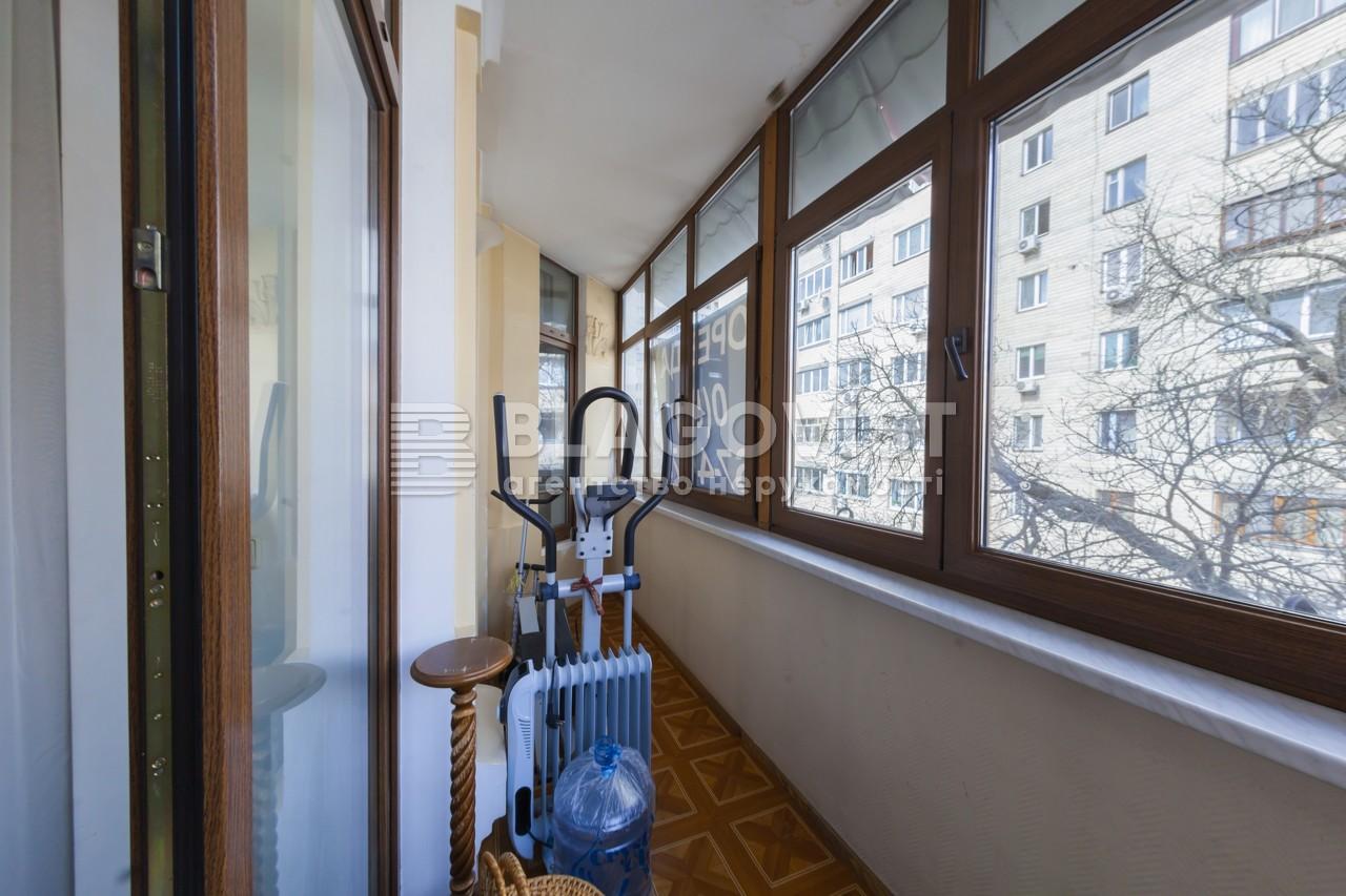 Квартира C-106134, Емельяновича-Павленко Михаила (Суворова), 14/12, Киев - Фото 22