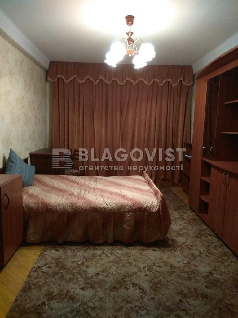 Квартира G-22290, Плеханова, 4а, Киев - Фото 1