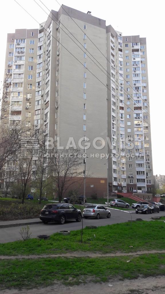 Квартира A-109768, Яблонской Татьяны, 6, Киев - Фото 2