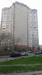 Квартира Яблонської Тетяни, 6, Київ, F-30026 - Фото 1